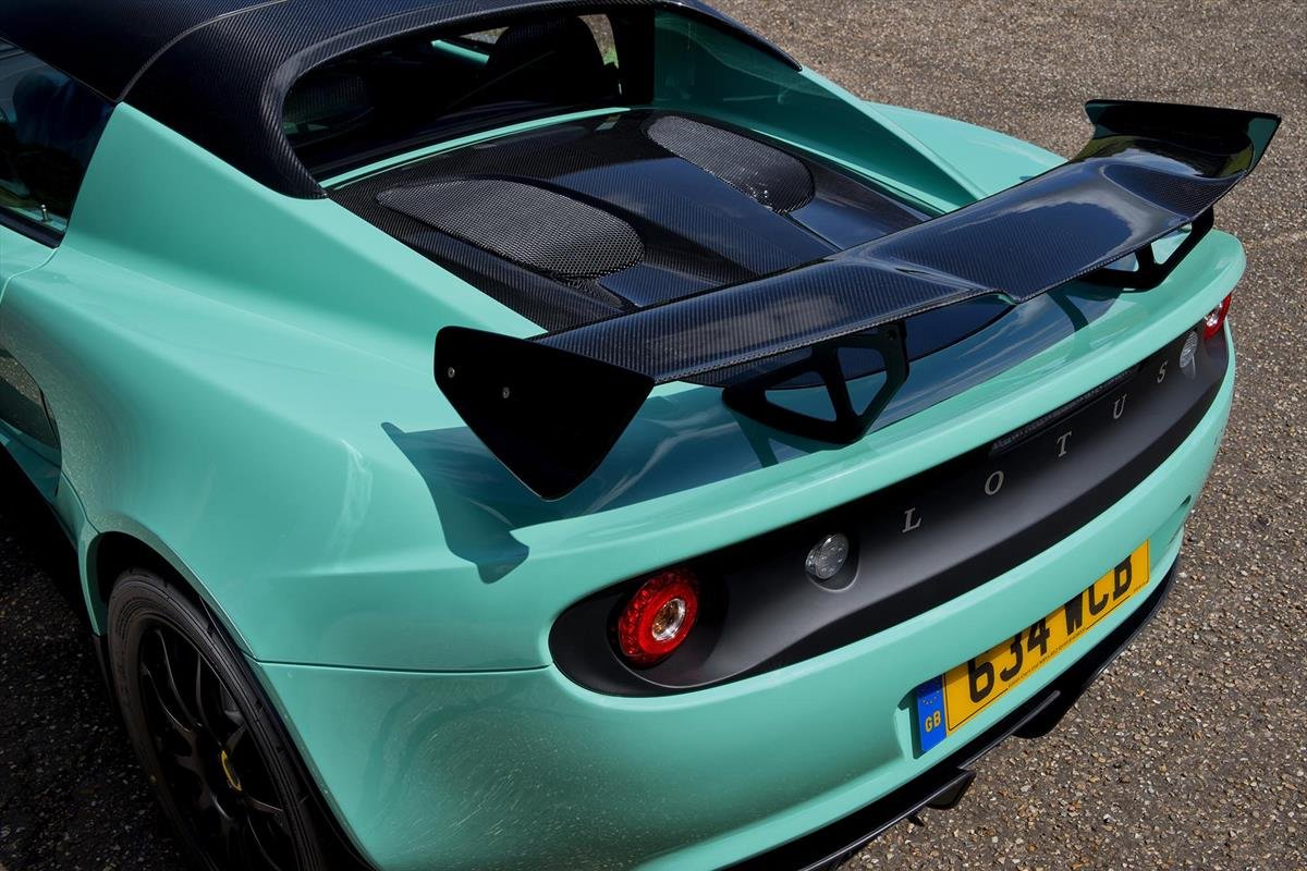 Lotus Elise 250 Cupe Part Rear