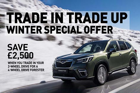 Subaru Forester Hybrid<br>Save £2,500 when you trade in your old car